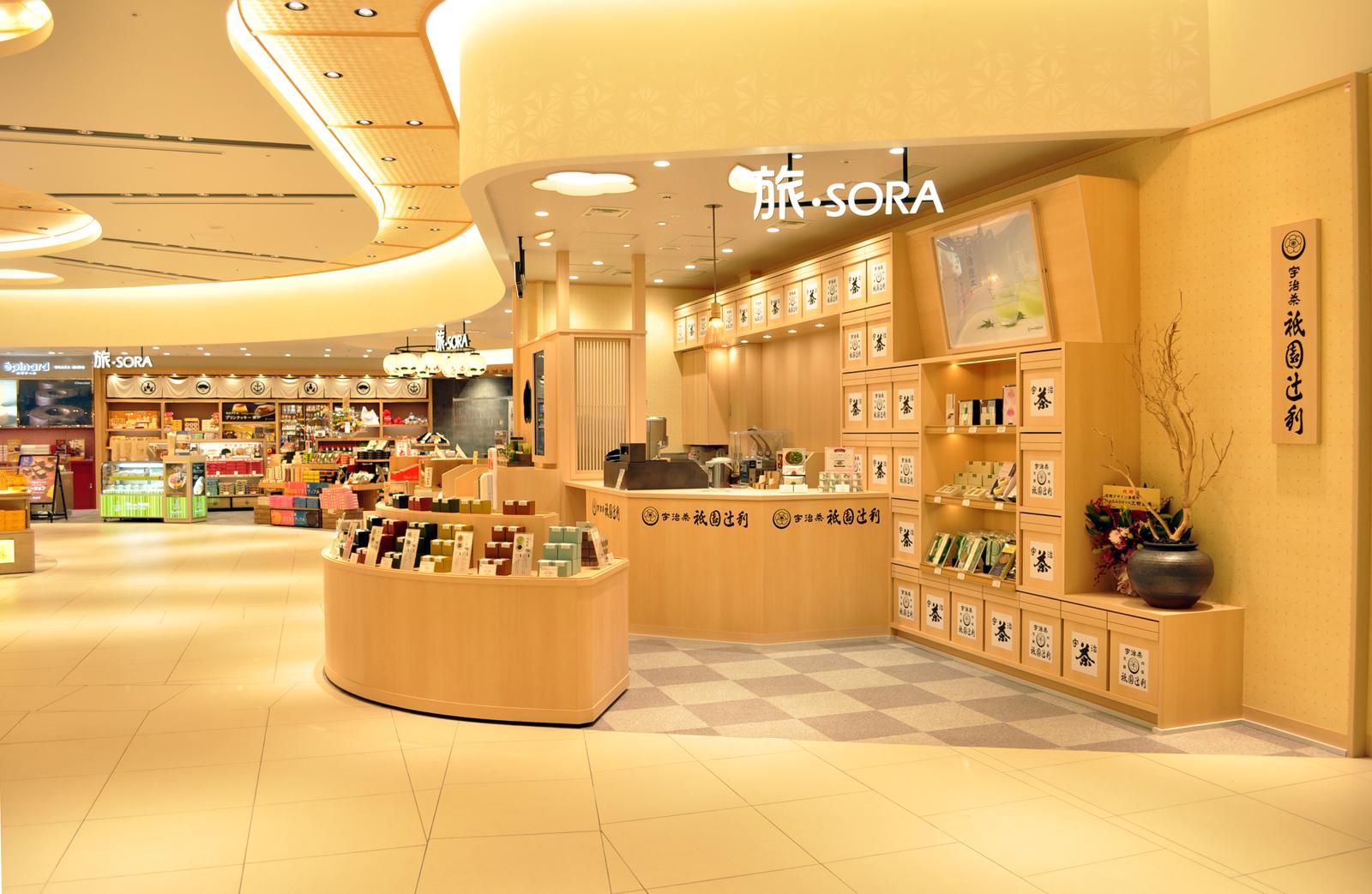 土産店 旅・SORA