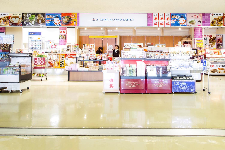 土産店 南店